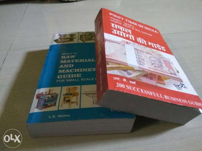 Two Book Collection