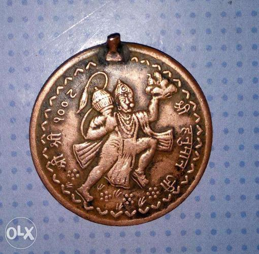 Want To Sell East India Company Half Aana Coin