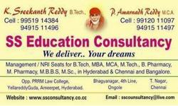 SS EDUCATIONAL CONSULTANCY AND SERVICES SS EDUCATIONAL CONSULTANCY IS OFFERING M.TECH,B.TECH,MBA,MCA,BDS,B.PHARM,M.PHARM FOR LOW FEE AND WITH OUT DONATIONS IN HYDERABD,CHENNAI,BANGLORE. WE ARE PROVIDING M.TECH ADMISSIONS FOR WORKING PEOPLE WITH OUT