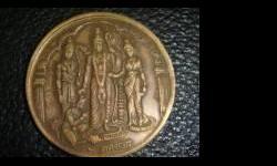 """ವಿವರಣೆ I have five 1 anna coin of 1818 made of copper. Front side printed """" East India Company"""". Below it printed UKL . Back side of the coin depicts Ram , Sita , Laxman & Hanuman. They are all standing with Hanuman sitting. I got it"""
