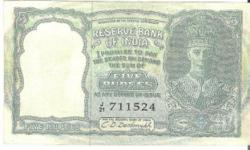 if anbody intrested to buy this note five rupee note please contact me as soon as possible my contact no.....9625668484