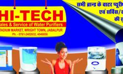 we maintain full range of spares for all models of kent , aquaguard , aquafresh, dolphin and other ro and uv water purifiers in jabalpur we have full trained team of technicians for providing best services on time at most reasonable prices WE ALSO HAVE