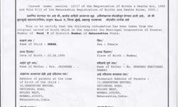 Marriage Certificate Apostille in Ahmedabad Mo. 09979777748 Mail : info@apostille.in Marriage Certificate Apostille in Ahmedabad Gandhinagar Rajkot Mehsana Nadiad Apostille on a Ahmedabad issued Marriage Certificate for UAE, Saudi Arabia, Oman, Qatar,