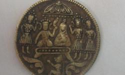 ವಿವರಣೆ Indian Oldest Coin... which depicts the pictures of Lord Ram and Lord Laxman. The other side shows the occasion of Lord Ram becoming a King. Ram, Sita, Laxman, Bharat, Shatrughun, Hanumaan 918104266899 919166552780