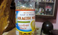 Type: Nutritional Products FASSAI LIC. NO :11312008000019 A WELL BALANCED NUTRIOUS FOOD INGREDIENTS RAGI,YELLOW MAIZE,WHITE MAIZE,BARLEY,BAJRA,MILLET,RICE,WHEAT,SAGO,BENGAL GRAM,SOYA,PEANUT,HORSE GRAM,GREEN GRAM,ALMOND,CASHEW NUT,SUGAR