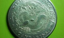 ->In the recent Mavin International Singapore?s coin auction, of all the chinese dragon coins being auctioned, the following from Kirin Province fetched a high value: (PLEASE REFER TO WEB FOR INFO)  THIS COIN IS VERY VERY RARE TO GET AND VERY GUD