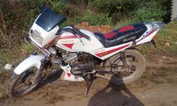 I want to sale my Yamaha-rRXZ bike.If you interest in Yamaha old models Yamaha-RXZ bike. Call me-8908608181
