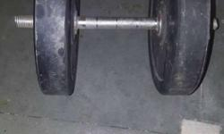 Black And Gray Dumbbell