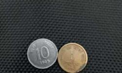 10 And 1 Indian Paise Round Coins