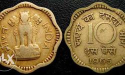 10 Paisa Coin for negotiable price. Special offers for