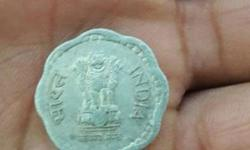 10 PAise 1984