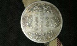 110 years old indian one rupee coin