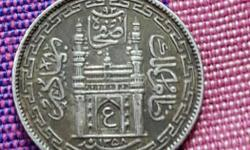1358 old antique coin nizam-ul-mulk