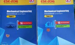 16 years IES conventional type papers of all subjects