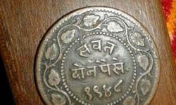 1947 old coin for sell
