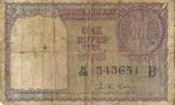 1 rupee Indian old note, 1957. The note is original.