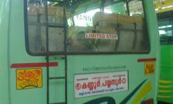 ashok leyland bus for sale in Kerala Classifieds & Buy and