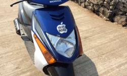 Hi Friends I want to sale my Honda Dio Well Maintened