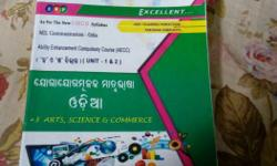+3 odia book new edition.The book is brand new with out