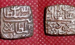 SULTANATE INDIA COINAGE MALWA SULTANATE KING GHIYATH