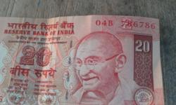 100 ,50,20 ,10 ,5, 2 Rs note are available bt Rs20 note