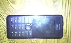 A Nokia phone in very good condition only 6 month old