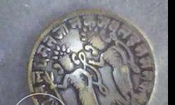 A very old ramdarwar coin,and 10,20,5paisas a beutiful