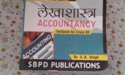 Accountancy Textbook For Class XII