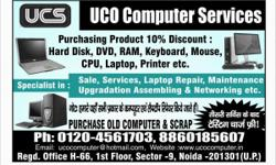 UCO Computer Services Provides computer repair service,