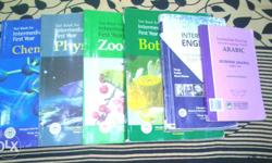All intermediate 1st year textbook for BIPC group with