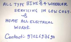 All Type Bike And 4 Wheeler Servicing In Low Cost And