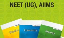 Allen kota coaching MBBS study material of current year for Sale in
