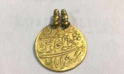 Arabic gold coin weighing 14.800 grams