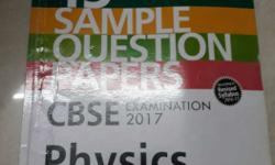 Arihant 15 Sample Question Papers CBSE Examination 2017