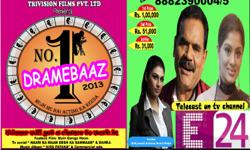 Type: Casting No.1 Dramebaaz 2013 is an talent search