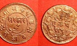 INDIAN PRIENCELY STATES COINAGE BARODA STATE KING