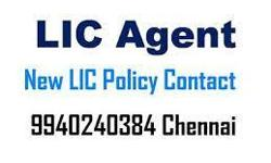 Lic Children Plan, Get introduced to Lic Children Plan,