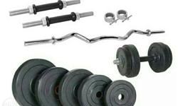 Black And Gray Barbell And Dumbbells
