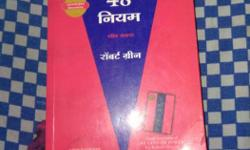 Book for sale`