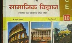 CBSE Self-study CCE Book