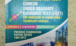 CET book contains 29 years old question paper with