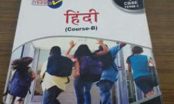 Class 9 full marks hindi book in excellent condition.