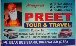 contacr for tour and travel at cheap price available