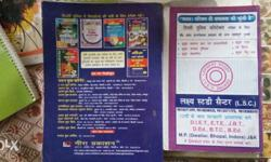 Delhi police constable Guide Book sample papers to