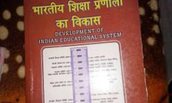 Development Of Indian Educational System Book