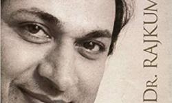 Dr. Rajkumar- The Person Behind The Personality Dr.
