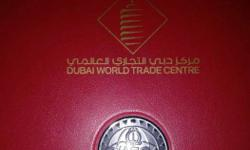 Dubai World Trade Centre Case