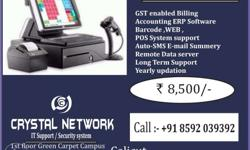 Easy Billing software at 8,500/- only GST enabled