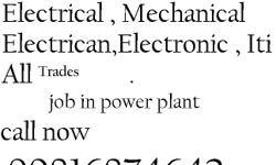 Call 0/9/8/1/6/8/7/4/6/4/2 Job in Power Plant Only