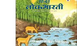 Target maharashtra board full new book without any